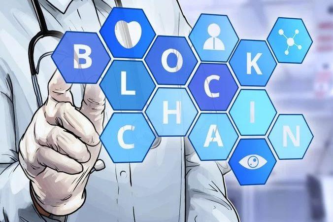 ایجاد یک شبکه بلاک چین برای صنعت بهداشت و درمان آمریکا