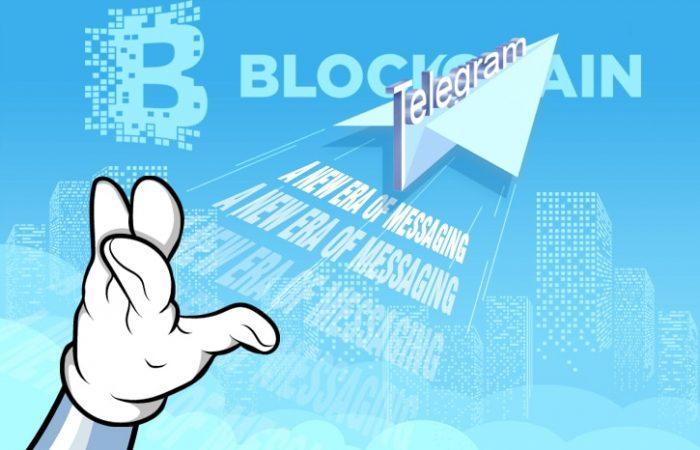 نسخه بلاک چین تلگرام بزودی به بازار عرضه خواهد شد