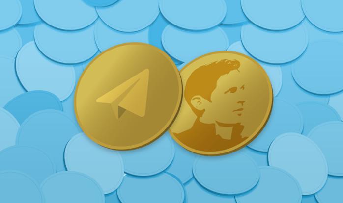اخلال در نظام اقتصادی کشور با ارز دیجیتال تلگرام (گرام)