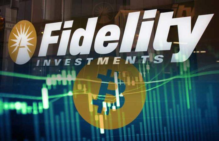 پلتفرم جدید خدمات مالی فیدلیتی برای مشتری های واجد شرایط