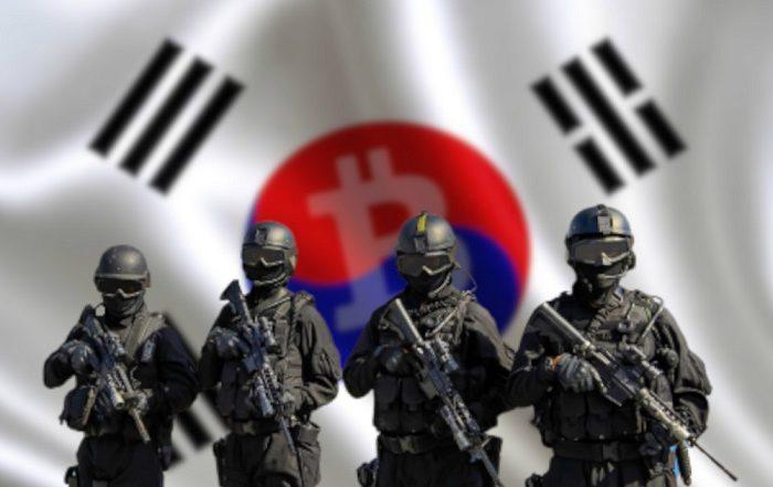 تاسیس نیروی ویژه برای مبارزه با جرایم مربوط به ارزهای دیجیتال در کره جنوبی