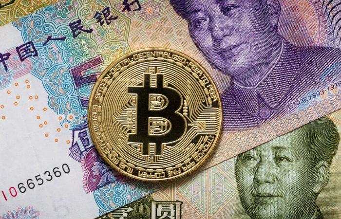 یوآن چین در بستر بلاک چین