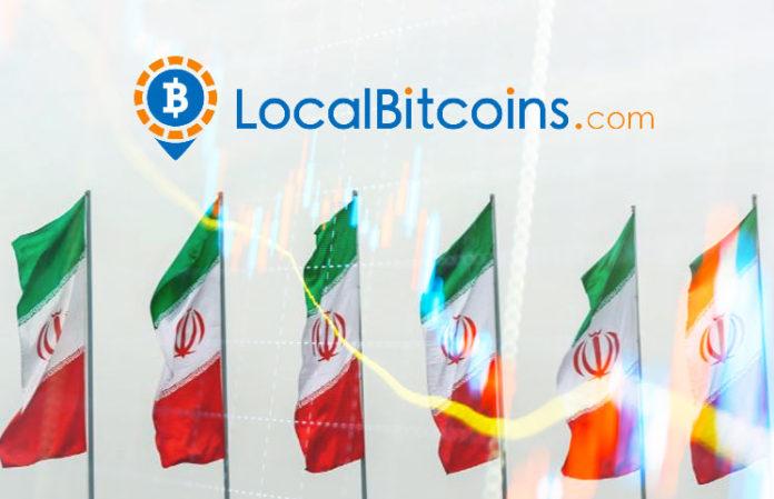 صرافی LocalBitcoins حساب های کاربران ایرانی را محدود کرده است!