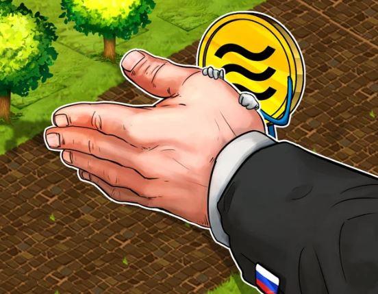 استفاده از رمزارز فیس بوک در روسیه غیر قانونی اعلام شد!