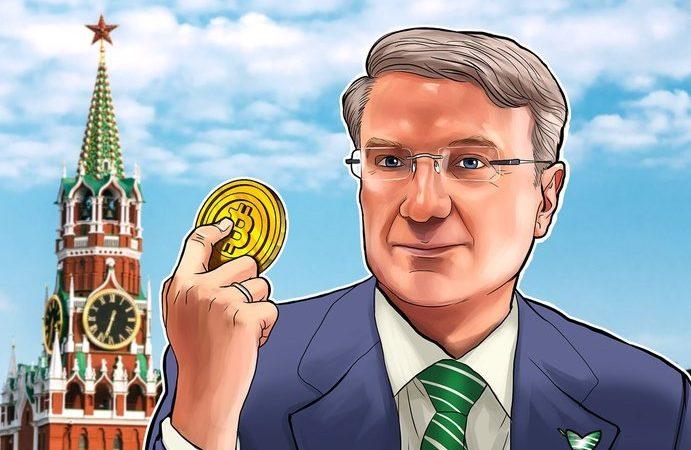 بزرگترین بانک روسیه تأیید کرد که خدمات مرتبط با رمزنگاری را توسعه نخواهد داد