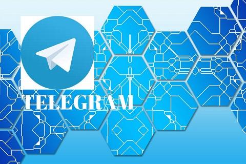 توکن های تلگرام برای اولین بار به صورت عمومی به فروش میرسد