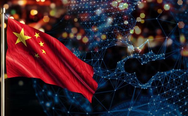 چین به دنبال فن آوری بلاک چین به عنوان یک صلاح استراتژیک