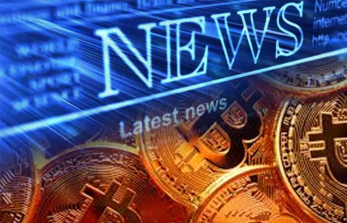 خلاصه مهمترین خبرهای ارزدیجیتال/ 13مرداد 98