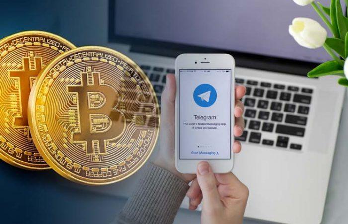 معاملات بیت کوین و دیگر ارزهای دیجیتال در تلگرام
