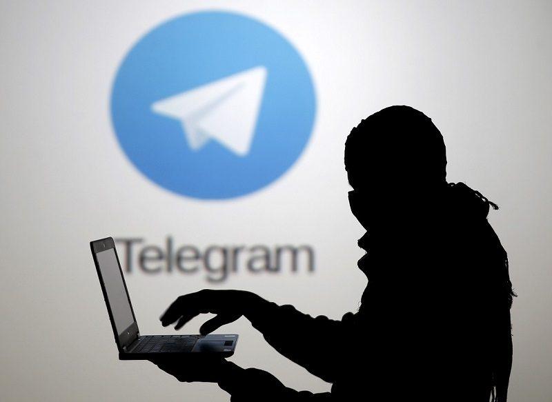 جاسوس افزار جدید کیف پول های رمزنگاری در تلگرام