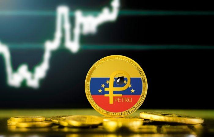 حمایت بانک ونزوئلا از ارزدیجیتال پترو