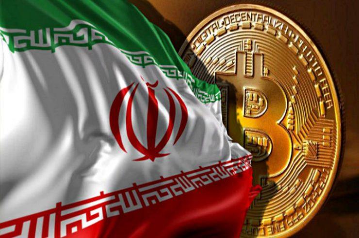 بررسی لایحه استخراج ارزهای دیجیتال در شهرداری مشهد