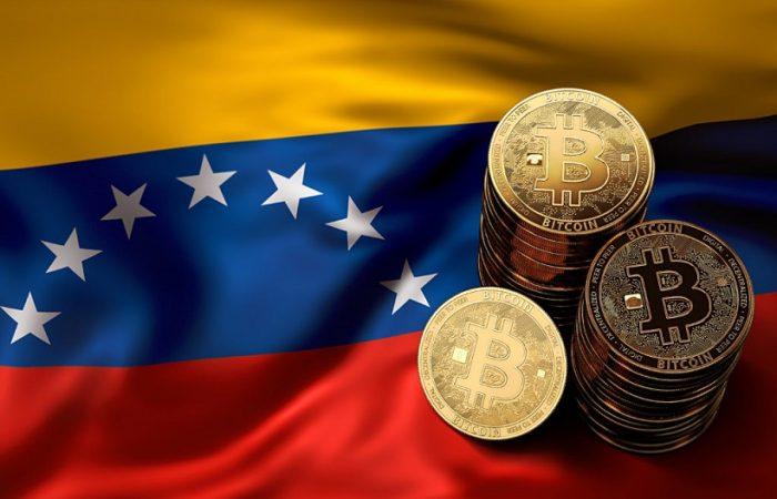 رئیس جمهور ونزوئلا:روش های پرداخت با ارزهای دیجیتال به زودی فعال می شود