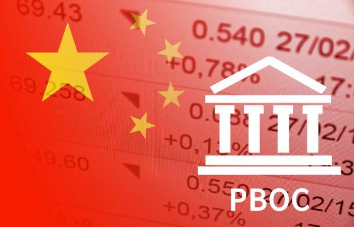 بانک مرکزی چین: ارز دیجیتال چین به دنبال کنترل کامل داده ها نیست