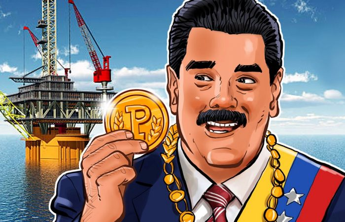 ونزوئلا به 8 میلیون شهروند پاداش کریسمس می دهد!